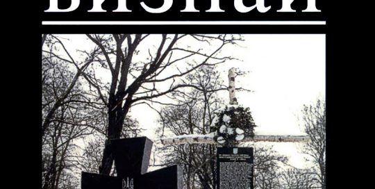 """Okładka książki """"Ukraino wyznaj"""" Anny Karwańskiej-Bajlak"""