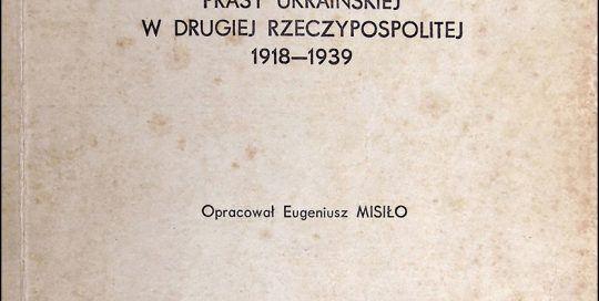 """Okładka książki """"Spis tytułów prasy ukraińskiej w Drugiej Rzeczypospolitej 1918-1939"""" Eugeniusza Misiło"""