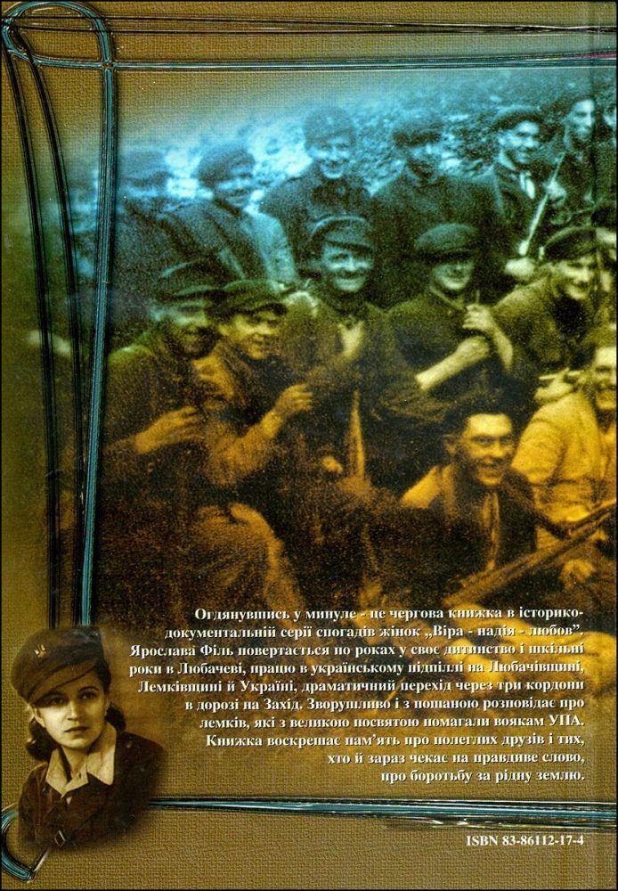 """Druga strona okładki książki """"Spoglądając w przeszłość"""" Jarosławy Fil"""